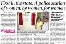 First in the state: A police station of women, by women, for women