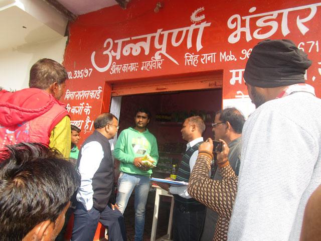 Annapurna Bhandar Yojana