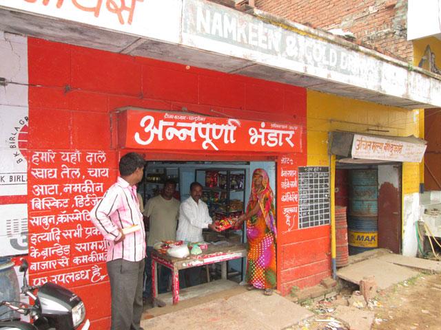 annapurna story IMG_0465