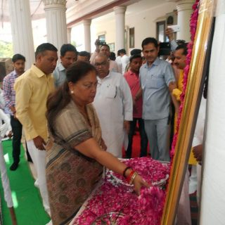 मुख्यमंत्री ने डॉ. जसवन्त यादव के पिताजी को श्रद्धांजलि दी