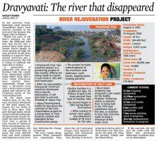 Dravyavati: The river that disappeared