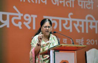 मुख्यमंत्री ने जोधपुर से किया चुनाव की तैयारियों का शंखनाद मिशन 180 प्लस और मिशन 25 में जुटने का आह्वान