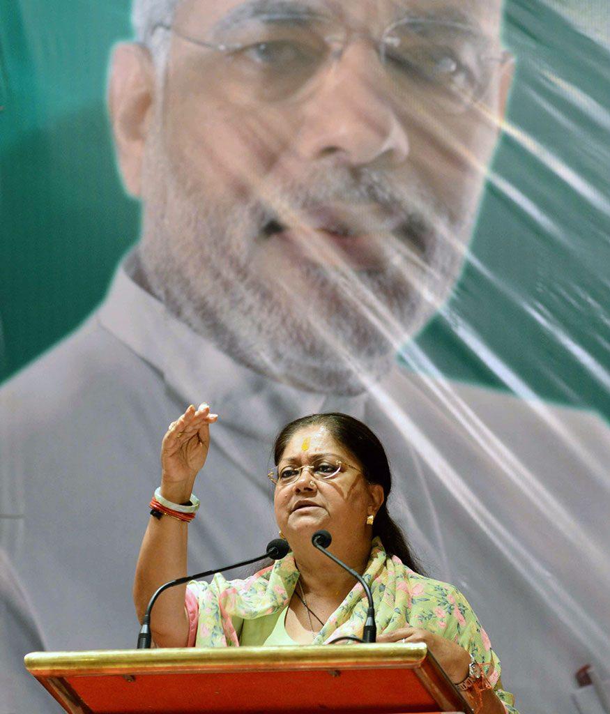 CM Vasundhara Raje at Jodhpur
