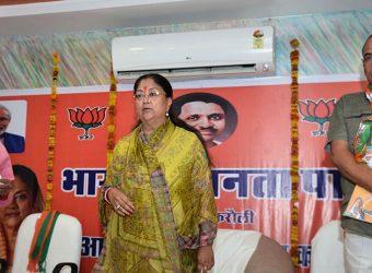 bjp party office bearers meeting karauli CMP_5472