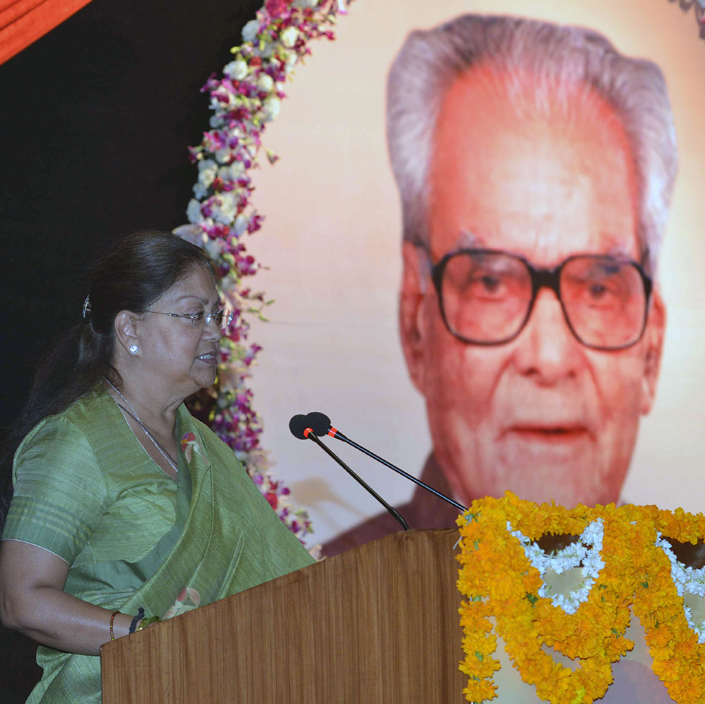 chief minister bhairon singh shekhawat function CMP_6317