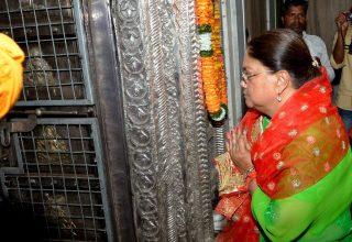 मुख्यमंत्री ने कैला देवी मंदिर में की पूजा अर्चना