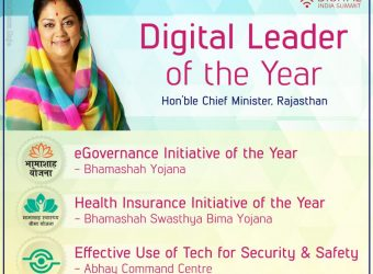 cm-wins-digital-leader-of-year-award-2017