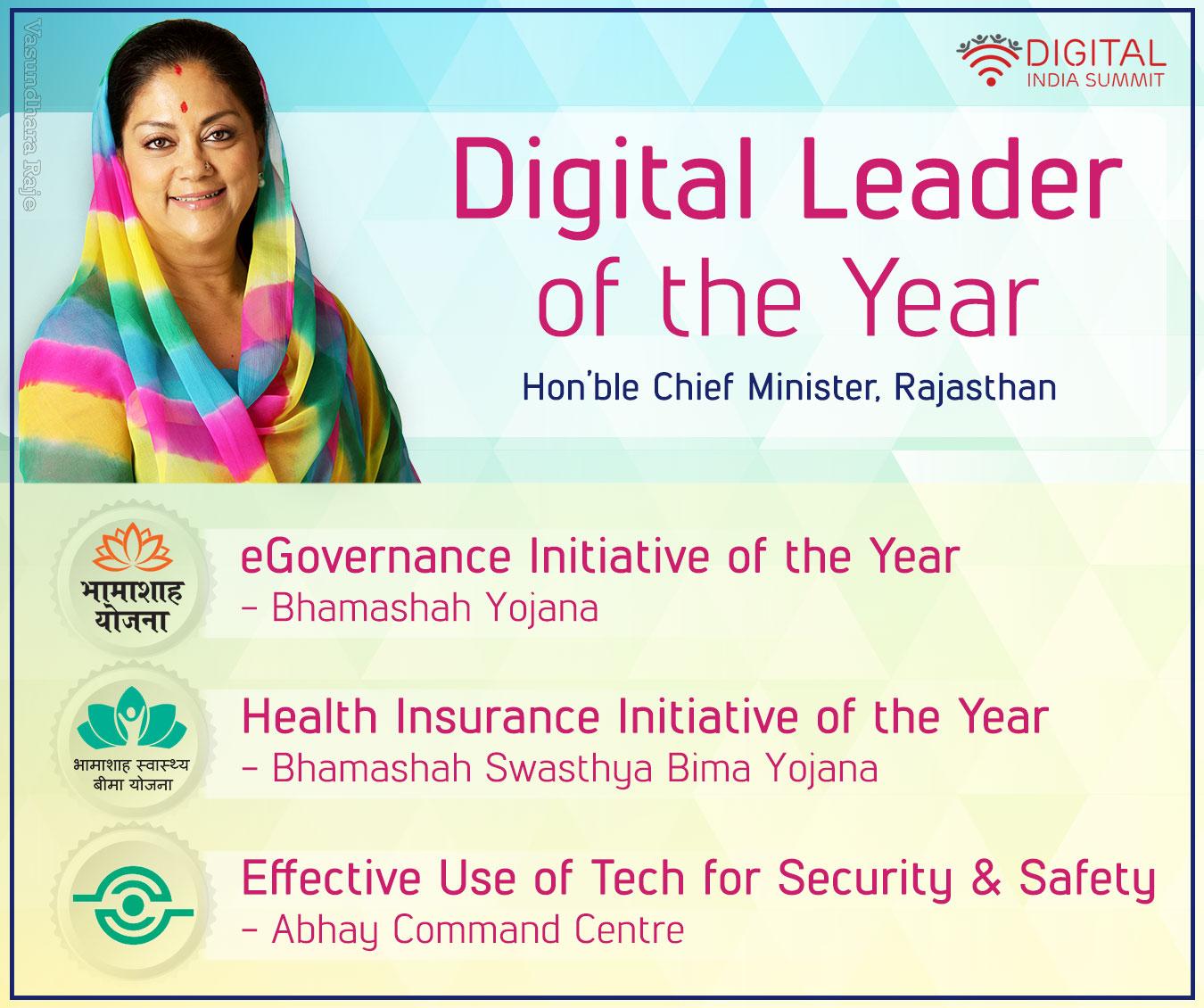 cm-wins-digital-leader-of-year-award-2017