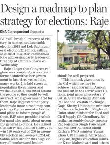 Design a roadmap to plan strategy for elections