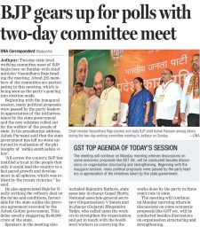 BJP gears up for polls with two-day committee meet