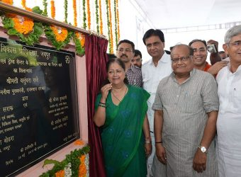 foundation stone underpass sms hospital CMP_8102