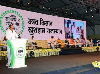 global rajasthan agritech meet kota DSC_2676