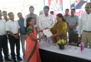 मुख्यमंत्री ने किया शहरी जनकल्याण योजना के तहत पट्टा वितरण का शुभारम्भ