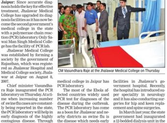 times of india 1 26052017