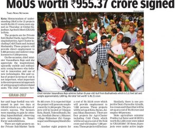 times of india 26052017