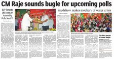CM Raje sounds bugle for upcoming polls