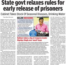 State govt relaxes rules for early release of prisoners
