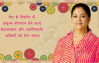 CM Vasundhara Raje Wishes to Labour
