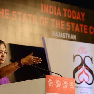 राजस्थान को सर्वश्रेष्ठ बनाना हम सबका सपना