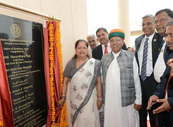 cm inauguration of centre of excellence chousala chaksu icai CMP_2381