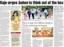 Raje urges babus to think out of the box