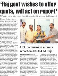 Raj govt wishes to offer quota, will act on report