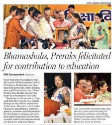Bhamashahs, Preraks felicitated for contribution to education