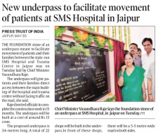 New underpass to facilitate movement of patients at SMS hospital in Jaipur