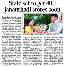 State set to get 400 Janaushadi stores soon