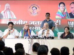 cm-meeting-pradesh-padhadikar-jila-adhyaksh-CMA_7455