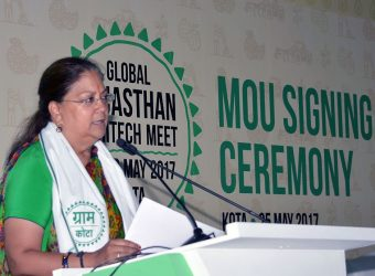 cm speech video global rajasthan agritech meet kota day2 DSC_6725