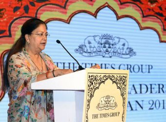 cm vasundhara raje event business leaders awards times of india group CMP_6934