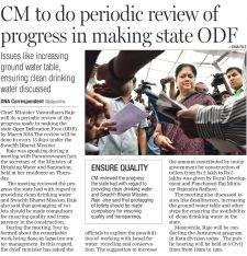 CM to do periodic review of progress in making state ODF