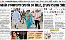 Shah showers credit on Raje, gives clean chit