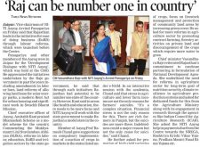 Raj can be number one in country'