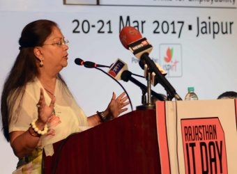 vasundhara raje rajasthan it day 21March2017 CMP_1887