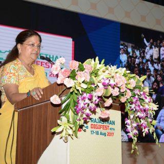 देश में पहला, प्रदेश के हर नागरिक के लिए मुफ्त ई-वॉल्ट और ई-मेल की सुविधा शुरू
