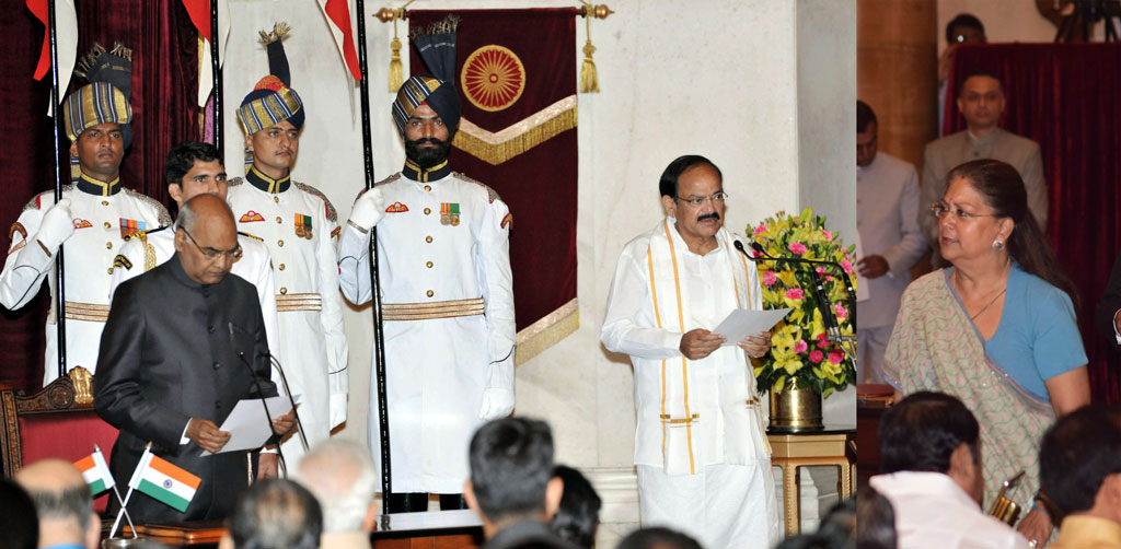 cm vice president oath ceremony 11082017