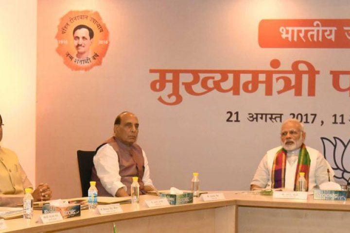 मुख्यमंत्री दिल्ली में भाजपा मुख्यमंत्री परिषद की बैठक में सम्मिलित हुईं