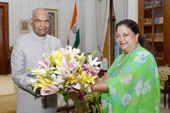 राष्ट्रपति श्री रामनाथ कोविंद से मुख्यमंत्री श्रीमती वसुन्धरा राजे की शिष्टाचार भेंट