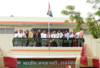 मुख्यमंत्री ने भाजपा प्रदेश कार्यालय पर ध्वजारोहण किया