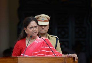 मुख्यमंत्री ने की कई महत्वपूर्ण घोषणाएं, राजस्थान सम्पर्क हैल्पलाइन '181' का शुभारंभ