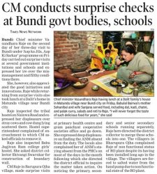 CM conducts surprise checks at Bundi govt bodies, schools