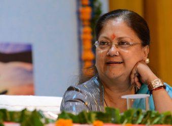 vasundhara-raje-Pandit-Deendayal-Upadhyay-Vishesh-Yogyajan-Shivir-CMP_5444