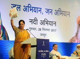 vasundhara-raje-rally-for-river--JECC-Sitapura-Jaipur-CMA_1764
