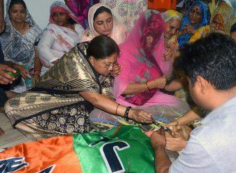 cm bharatpur dr digambar singh demise funeral ritesDSC_1437