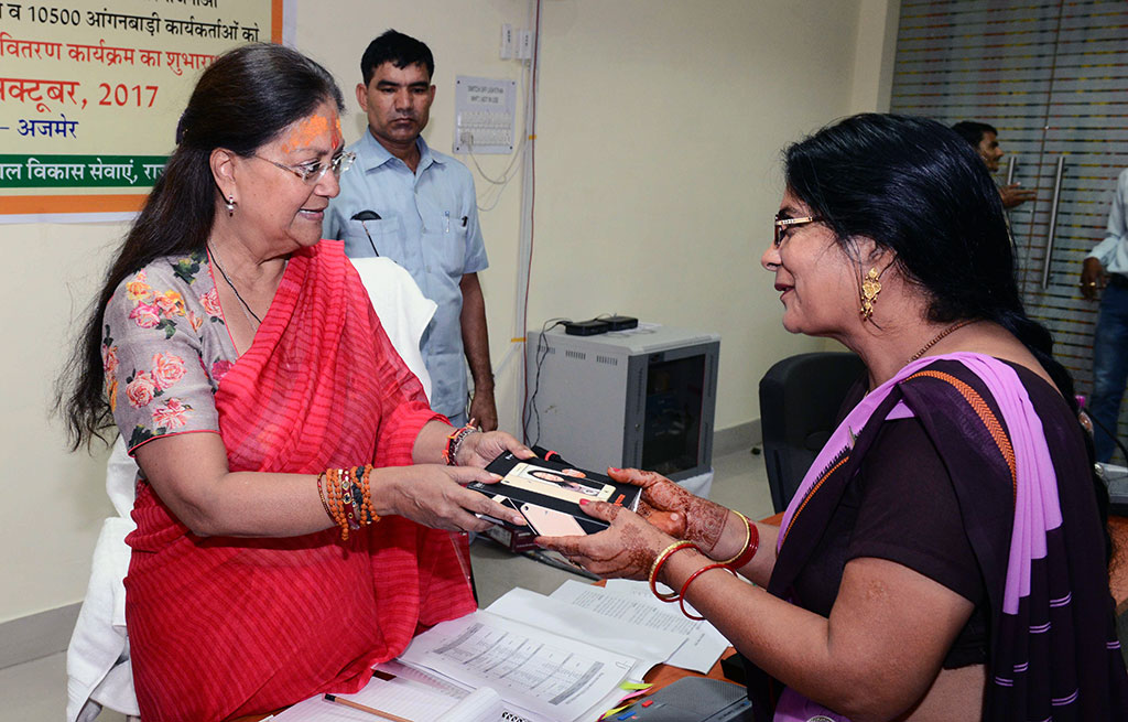 cm gifts Smartphone to Anganwadi workers ajmer CMA_3549