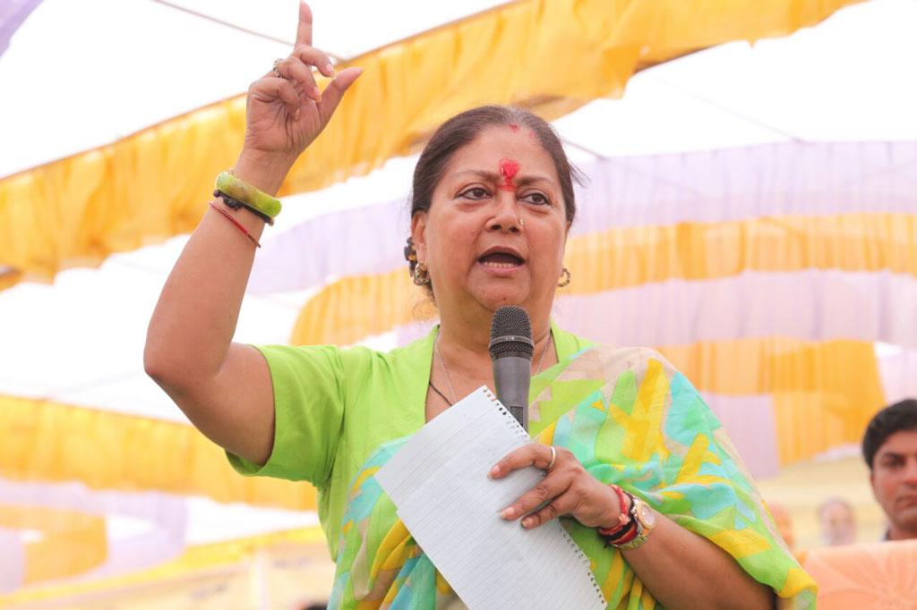 राहुल ने महिलाओं को अपमानित किया, आने वाले चुनाव में देंगी जवाब
