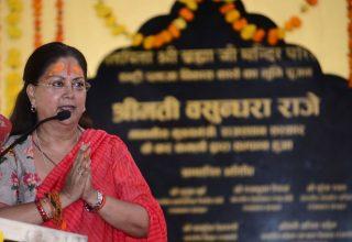 125 मंदिरों और 30 स्मारकों का होगा 551 करोड़ से विकास