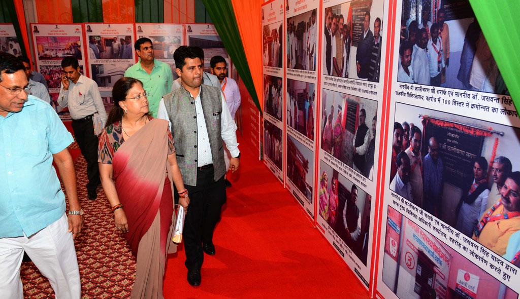 मुख्यमंत्री ने किया 25 करोड़ रुपये से अधिक लागत की सड़कों का शिलान्यास